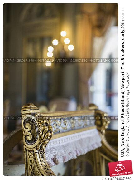 Купить «USA, New England, Rhode Island, Newport, The Breakers, early 20th century mansion of the Vanderbilt family, chair detail.», фото № 29087560, снято 2 июня 2017 г. (c) age Fotostock / Фотобанк Лори