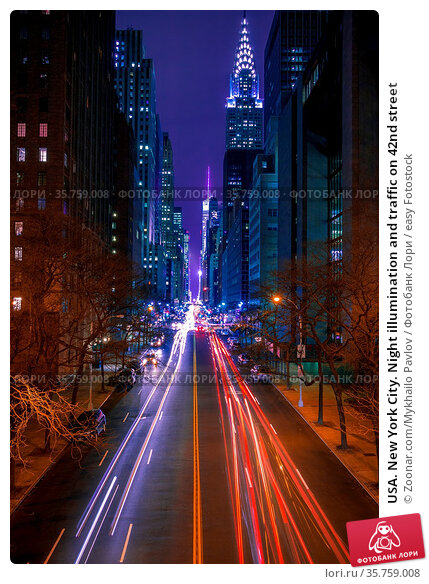 USA. New York City. Night illumination and traffic on 42nd street. Стоковое фото, фотограф Zoonar.com/Mykhailo Pavlov / easy Fotostock / Фотобанк Лори