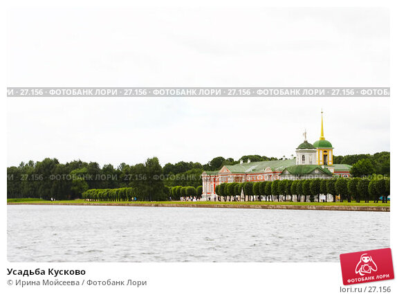 Усадьба Кусково, эксклюзивное фото № 27156, снято 1 июля 2006 г. (c) Ирина Мойсеева / Фотобанк Лори