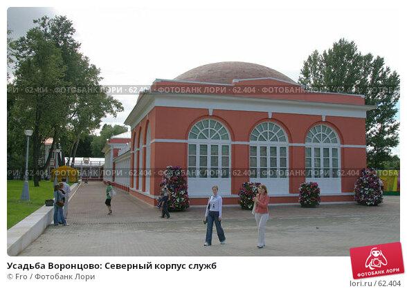 Усадьба Воронцово: Северный корпус служб, фото № 62404, снято 14 июля 2007 г. (c) Fro / Фотобанк Лори