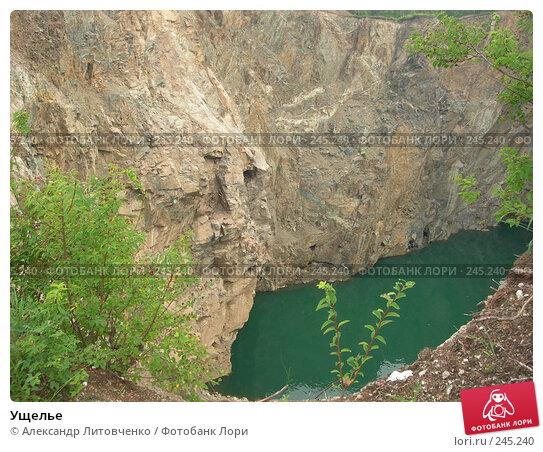Ущелье, фото № 245240, снято 19 июля 2006 г. (c) Александр Литовченко / Фотобанк Лори
