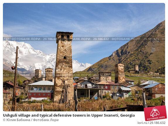 Купить «Ushguli village and typical defensive towers in Upper Svaneti, Georgia», фото № 29186632, снято 28 сентября 2018 г. (c) Юлия Бабкина / Фотобанк Лори