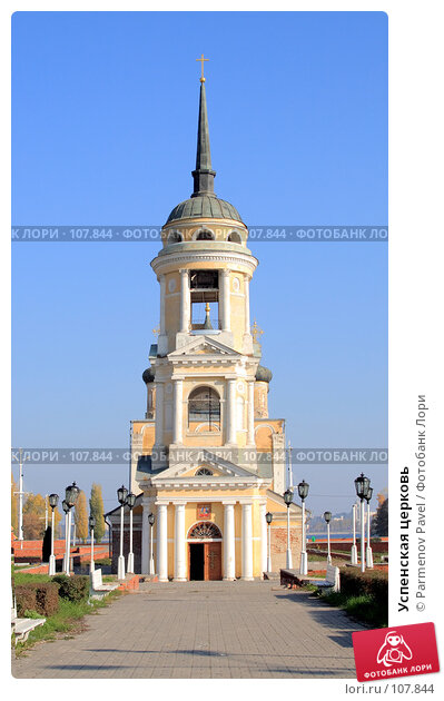 Купить «Успенская церковь», фото № 107844, снято 25 октября 2007 г. (c) Parmenov Pavel / Фотобанк Лори