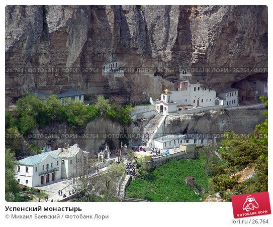Успенский монастырь, фото № 26764, снято 1 мая 2006 г. (c) Михаил Баевский / Фотобанк Лори