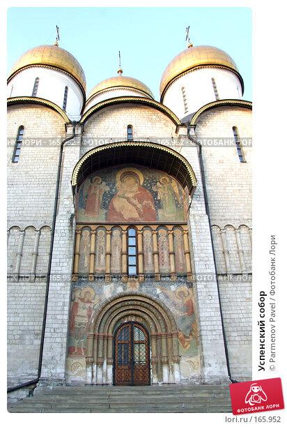 Успенский собор, фото № 165952, снято 24 декабря 2007 г. (c) Parmenov Pavel / Фотобанк Лори