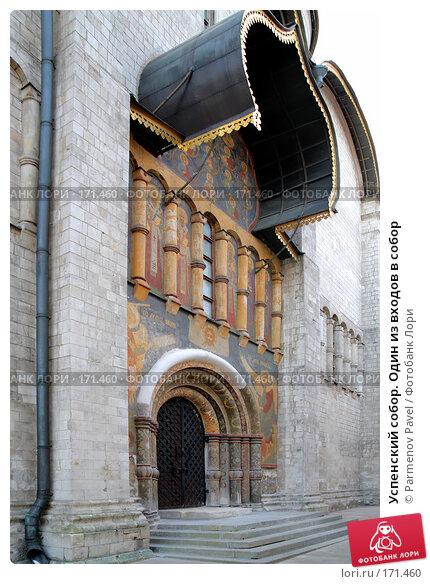Успенский собор. Один из входов в собор, фото № 171460, снято 23 декабря 2007 г. (c) Parmenov Pavel / Фотобанк Лори