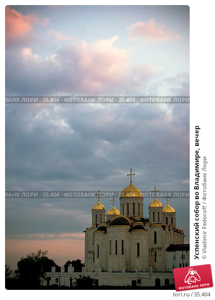 Успенский собор во Владимире, вечер, фото № 35404, снято 13 августа 2006 г. (c) Vladimir Fedoroff / Фотобанк Лори