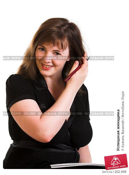 Успешная женщина, фото № 202908, снято 19 июля 2007 г. (c) Коваль Василий / Фотобанк Лори