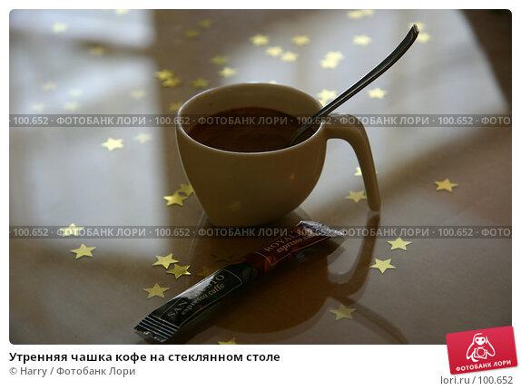 Утренняя чашка кофе на стеклянном столе, фото № 100652, снято 17 февраля 2005 г. (c) Harry / Фотобанк Лори