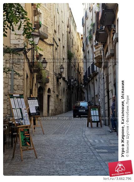 Утро в Жироне, Каталония, Испания (2011 год). Редакционное фото, фотограф Максим Шустов / Фотобанк Лори