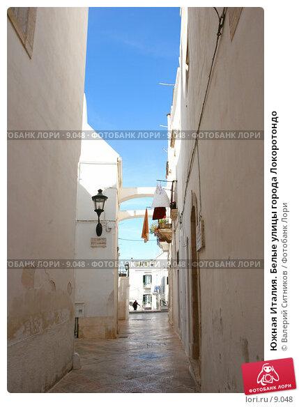 Южная Италия. Белые улицы города Локоротондо, фото № 9048, снято 9 мая 2005 г. (c) Валерий Ситников / Фотобанк Лори