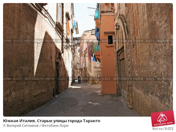 Южная Италия. Старые улицы города Таранто, фото № 9072, снято 23 сентября 2017 г. (c) Валерий Ситников / Фотобанк Лори