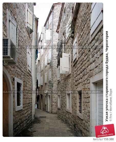 Узкая улочка старинного города Будва, Черногория, фото № 159388, снято 29 июня 2017 г. (c) Fro / Фотобанк Лори