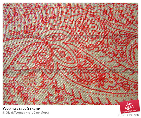 Узор на старой ткани, фото № 235900, снято 9 июля 2004 г. (c) Olya&Tyoma / Фотобанк Лори