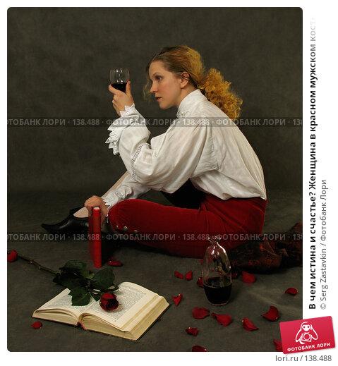 В чем истина и счастье? Женщина в красном мужском костюме во французском стиле конца 18 века, фото № 138488, снято 7 января 2006 г. (c) Serg Zastavkin / Фотобанк Лори