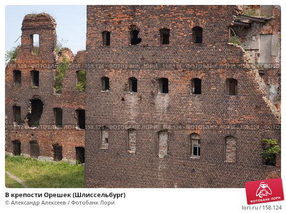 В крепости Орешек (Шлиссельбург), эксклюзивное фото № 158124, снято 25 июля 2006 г. (c) Александр Алексеев / Фотобанк Лори