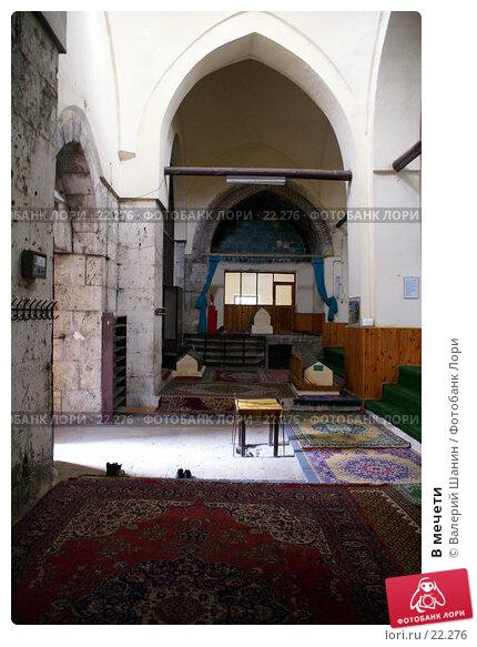 В мечети, фото № 22276, снято 8 ноября 2006 г. (c) Валерий Шанин / Фотобанк Лори