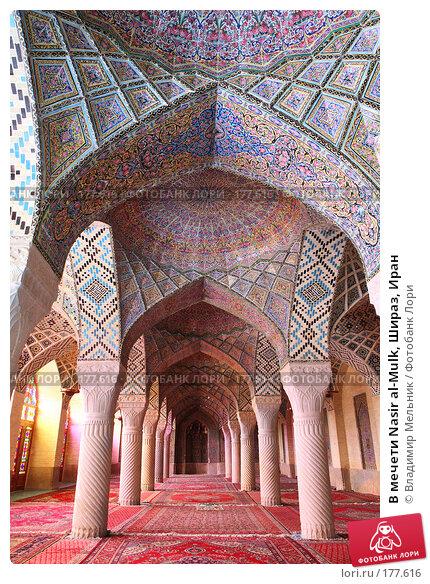 В мечети Nasir al-Mulk, Шираз, Иран, фото № 177616, снято 26 ноября 2007 г. (c) Владимир Мельник / Фотобанк Лори