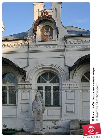 В Николо-Угрешском монастыре, фото № 242492, снято 29 октября 2007 г. (c) Дживита / Фотобанк Лори