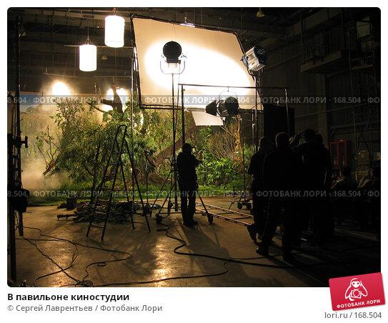 В павильоне киностудии, фото № 168504, снято 6 марта 2003 г. (c) Сергей Лаврентьев / Фотобанк Лори