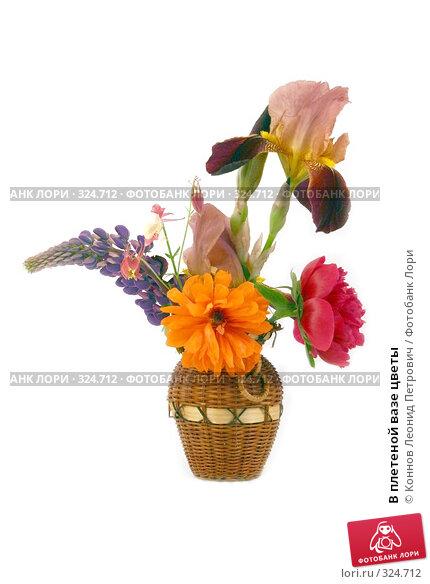 В плетеной вазе цветы, фото № 324712, снято 14 июня 2008 г. (c) Коннов Леонид Петрович / Фотобанк Лори