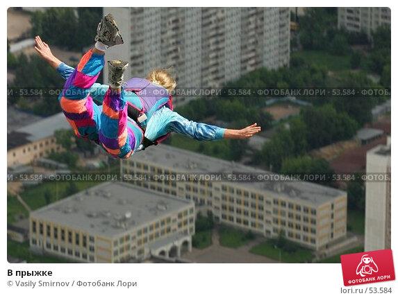 В прыжке, фото № 53584, снято 1 июля 2004 г. (c) Vasily Smirnov / Фотобанк Лори