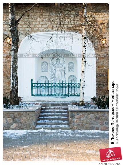 В Псково-Печерском монастыре, эксклюзивное фото № 172264, снято 4 января 2008 г. (c) Александр Щепин / Фотобанк Лори