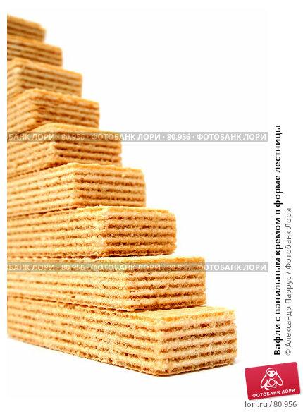 Вафли с ванильным кремом в форме лестницы, фото № 80956, снято 7 октября 2006 г. (c) Александр Паррус / Фотобанк Лори