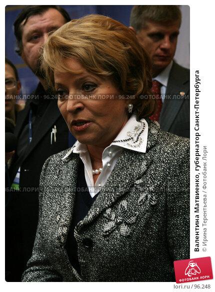 Валентина Матвиенко, губернатор Санкт-Петербурга, эксклюзивное фото № 96248, снято 10 октября 2007 г. (c) Ирина Терентьева / Фотобанк Лори