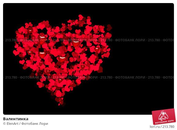 Купить «Валентинка», иллюстрация № 213780 (c) ElenArt / Фотобанк Лори