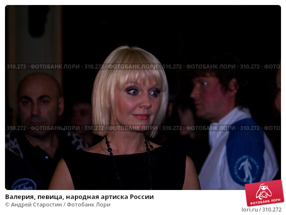 Валерия, певица, народная артиска России, фото № 310272, снято 26 апреля 2008 г. (c) Андрей Старостин / Фотобанк Лори