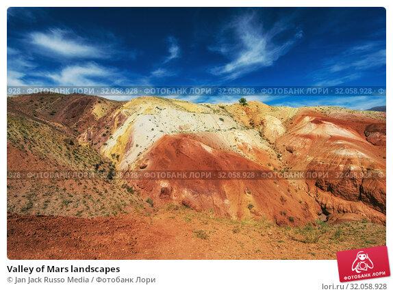 Valley of Mars landscapes. Стоковое фото, фотограф Jan Jack Russo Media / Фотобанк Лори