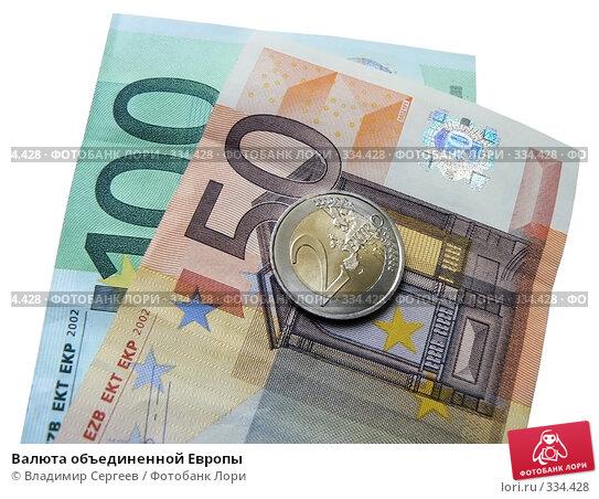 Валюта объединенной Европы, фото № 334428, снято 23 июня 2008 г. (c) Владимир Сергеев / Фотобанк Лори