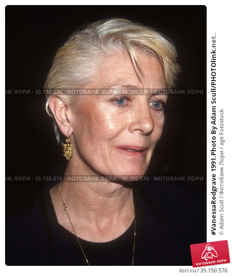 #VanessaRedgrave 1991.Photo By Adam Scull/PHOTOlink.net.. Редакционное фото, фотограф Adam Scull / age Fotostock / Фотобанк Лори