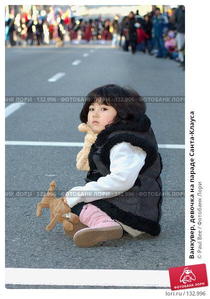 Ванкувер, девочка на параде Санта-Клауса, фото № 132996, снято 25 ноября 2007 г. (c) Paul Bee / Фотобанк Лори
