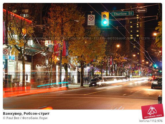 Купить «Ванкувер, Робсон-стрит», фото № 112976, снято 7 ноября 2007 г. (c) Paul Bee / Фотобанк Лори