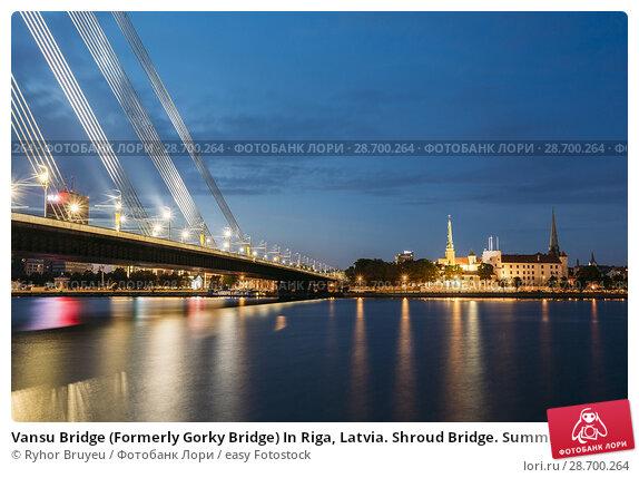 Купить «Vansu Bridge (Formerly Gorky Bridge) In Riga, Latvia. Shroud Bridge. Summer Evening With Blue Sky. 595 Meters In Length. Vansu Bridge - One Of The Symbols Of Modern Riga. Crossing The Daugava River.», фото № 28700264, снято 30 июня 2016 г. (c) easy Fotostock / Фотобанк Лори