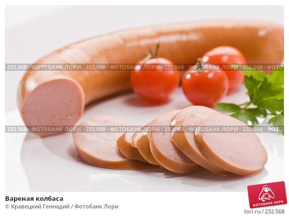Вареная колбаса, фото № 232568, снято 15 октября 2005 г. (c) Кравецкий Геннадий / Фотобанк Лори
