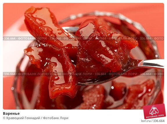 Варенье, фото № 336664, снято 22 ноября 2005 г. (c) Кравецкий Геннадий / Фотобанк Лори