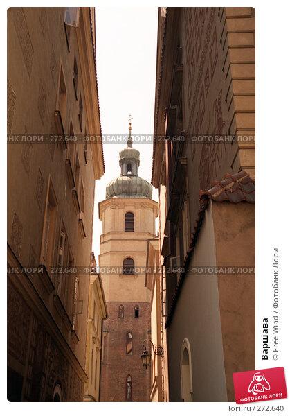 Варшава, эксклюзивное фото № 272640, снято 21 октября 2016 г. (c) Free Wind / Фотобанк Лори