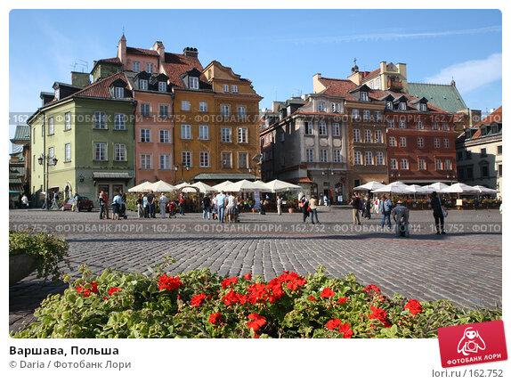 Варшава, Польша, фото № 162752, снято 22 октября 2016 г. (c) Daria / Фотобанк Лори