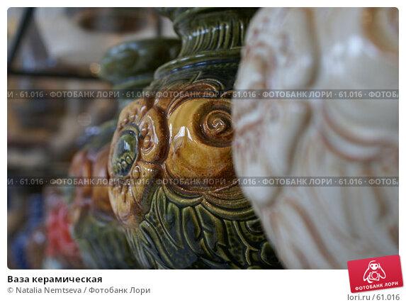 Ваза керамическая, эксклюзивное фото № 61016, снято 12 июля 2007 г. (c) Natalia Nemtseva / Фотобанк Лори