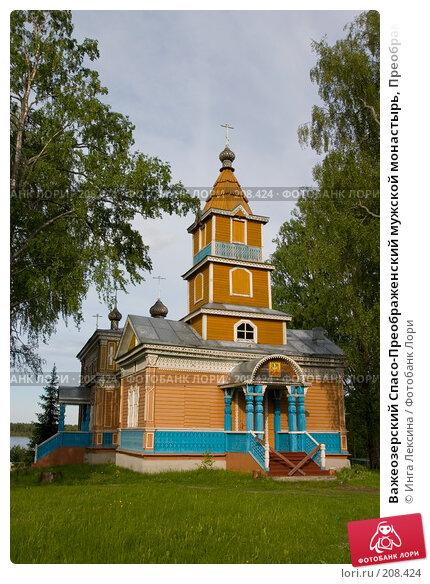 Важеозерский Спасо-Преображенский мужской монастырь, Преображенский храм, фото № 208424, снято 10 июня 2007 г. (c) Инга Лексина / Фотобанк Лори