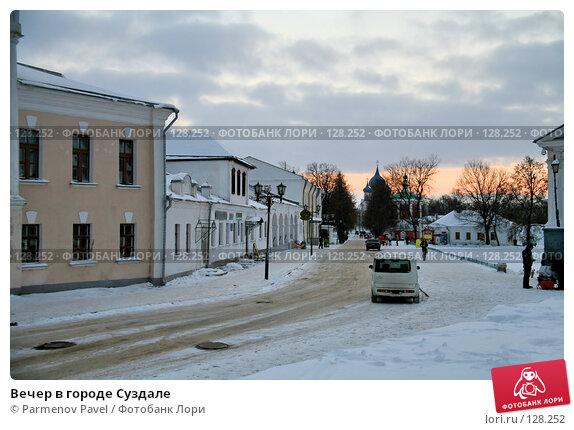 Купить «Вечер в городе Суздале», фото № 128252, снято 18 ноября 2007 г. (c) Parmenov Pavel / Фотобанк Лори