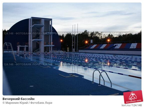 Вечерний бассейн, фото № 124148, снято 5 октября 2007 г. (c) Марюнин Юрий / Фотобанк Лори