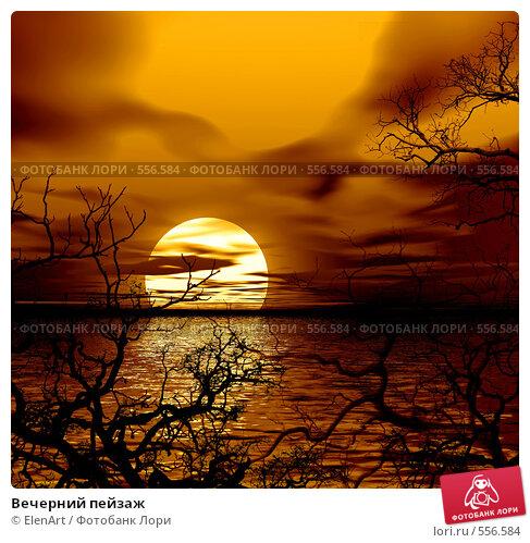 Вечерний пейзаж. Стоковая иллюстрация, иллюстратор ElenArt / Фотобанк Лори