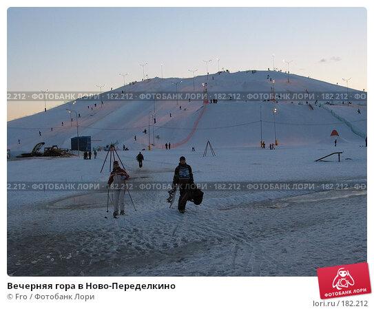 Вечерняя гора в Ново-Переделкино, фото № 182212, снято 13 марта 2004 г. (c) Fro / Фотобанк Лори