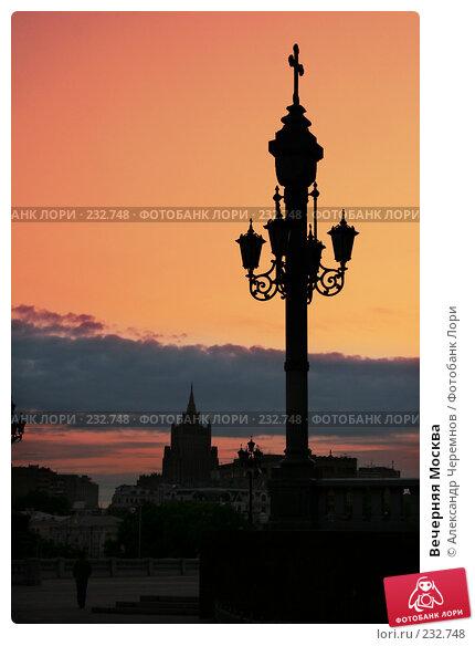 Вечерняя Москва, фото № 232748, снято 25 мая 2006 г. (c) Александр Черемнов / Фотобанк Лори