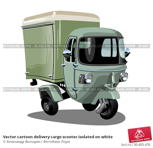 Vector cartoon delivery cargo scooter isolated on white. Стоковая иллюстрация, иллюстратор Александр Володин / Фотобанк Лори