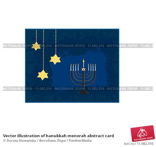 Купить «Vector illustration of hanukkah menorah abstract card», иллюстрация № 11082316 (c) PantherMedia / Фотобанк Лори
